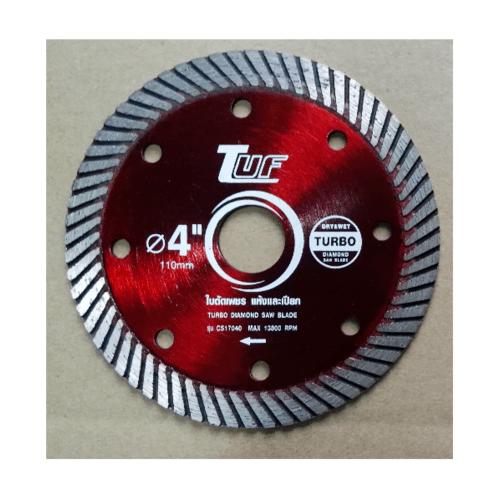 TUF ใบตัดเพชร ตัดคอนกรีต แบบแห้ง-น้ำ 4นิ้ว CS17040