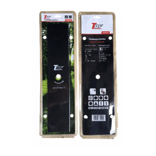 TUF ใบมีดตัดหญ้าทรงสีเหลี่ยม KT0215 450x90x1.8mm ใบมีดตัดหญ้าทรงสีเหลี่ยม KT0215 450x90x1.8mm