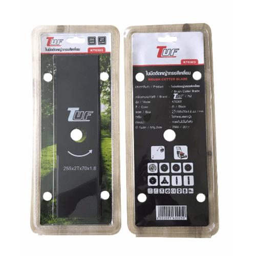 TUF ใบมีดตัดหญ้าทรงสีเหลี่ยม KT0303 255x70x1.8mm ใบมีดตัดหญ้าทรงสีเหลี่ยม KT0303 255x70x1.8mm