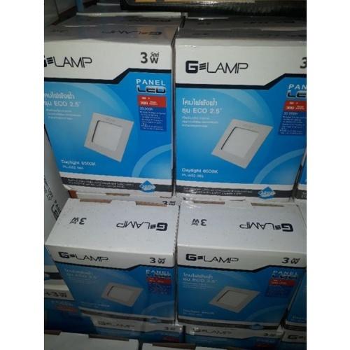 G-LAMP ดาวน์ไลท์ LED (panel) เหลี่ยม  3w Daylight