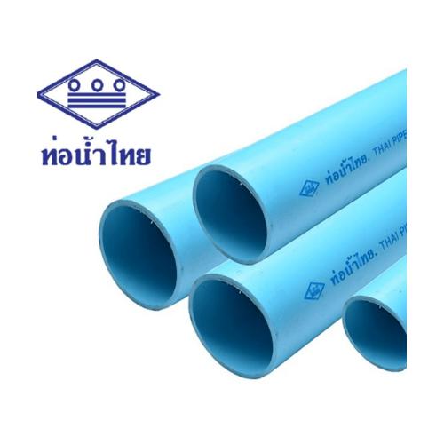 ท่อน้ำไทย ท่อพีวีซี(13.5) 4นิ้ว  ปลายเรียบ