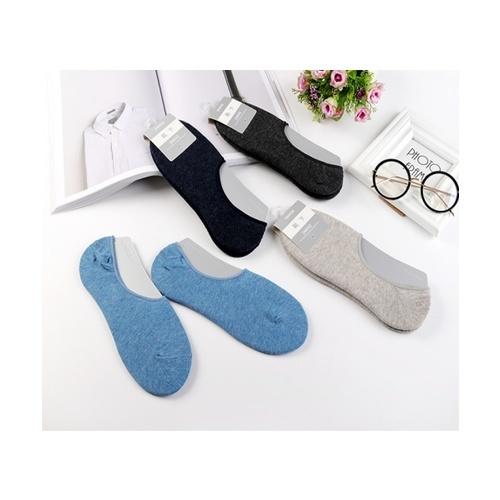 USUPSO ถุงเท้าผู้ชายสีทึบ (2คู่) -