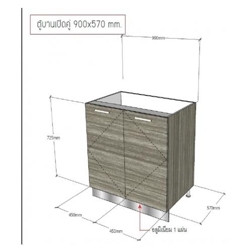LAVAREDO  ตู้ DIY บานเปิดคู่ 900 x 570 mm.  LW104-Dritto Oak