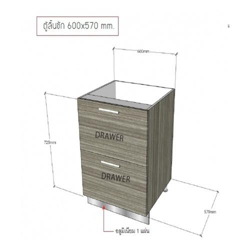 LAVAREDO  ตู้ลิ้นชัก DIY 600 x 570 mm.  LW104-Dritto Oak สีโอ๊ค