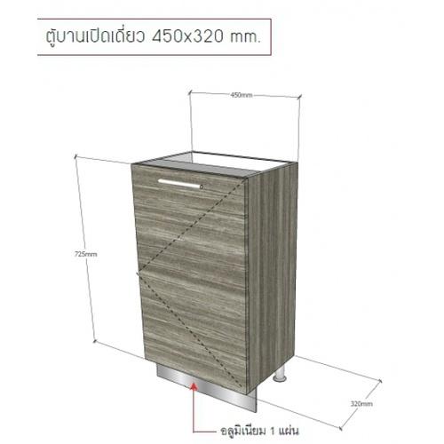 LAVAREDO ตู้ DIY บานเปิดเดี่ยว 450 x 320 mm.   LW106-Foresta Teak สีสัก