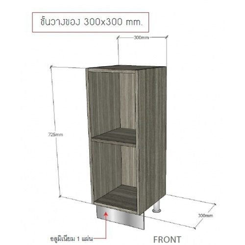 LAVAREDO  ช่องเสริมตู้ DIY  300 x 300 mm.  LW104-Dritto Oak สีโอ๊ค