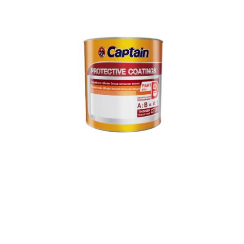 CAPTAIN อีซี่การ์ดฮาร์ดเดนเนอร์ #00000 ส่วนบี 1/4 กล..