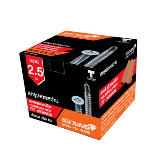 ตราเพชร สกรูยึดกระเบื้อง รุ่น ขนาด 2.5 นิ้ว สีเงิน (บรรจุ 250 ชิ้นต่อกล่อง)