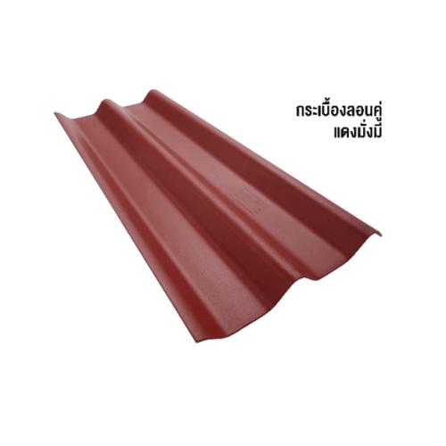 ตราเพชร กระเบื้อง ลอนคู่  0.4x50x120cm  แดงมั่งมี