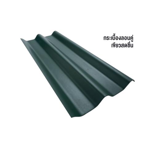 ตราเพชร กระเบื้องลอนคู่ รุ่น 5 มม. 1.2 ม. ขนาด 0.5x50x120ซม.เขียวสดชื่น
