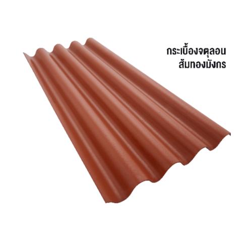 ตราเพชร กระเบื้องจตุลอน รุ่น 5 มม. 1.5 ม. ขนาด 0.5x50x150 ซม. สีส้มทองมังกร