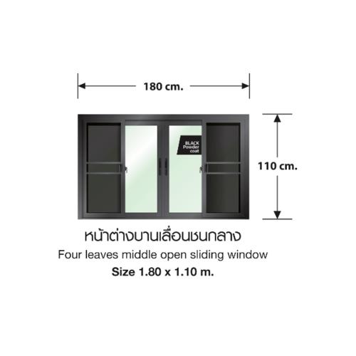 3G หน้าต่างอลูมิเนียมบานเลื่อน 180x110ซม. พร้อมมุ้ง FSSF (PS) สีดำเงา