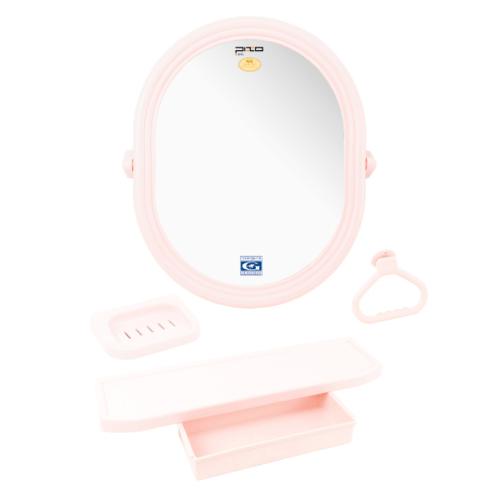 PIXO กระจกชุด4ชิ้นแบบวงรี MS 06 สีชมพู