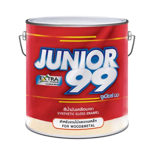 NIPPON สีน้ำมัน จูเนียร์ # 9711 สีน้ำตาลเข้ม