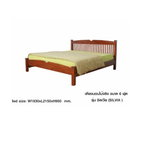 WISDOM เตียง ซิลเวียร์  มะฮอกกานี