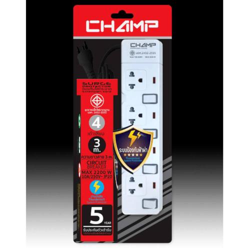 CHAMP รางปลั๊กไฟมอก.4ช่อง 4สวิทซ์ C-9344/3M สีขาว