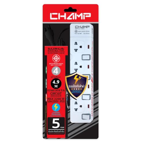 CHAMP รางปลั๊กไฟมอก.4ช่อง 4สวิทซ์ C-9344/4.90M  สีขาว