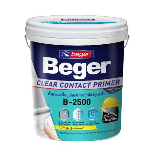 Beger สีรองพื้นปูนเก่าชนิดใส สูตรน้ำ ขนาดถัง B-2500