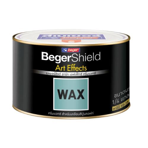 Beger เบเยอร์ชิลด์ อาร์ทเอฟเฟ็กซ์ ครีมแวกซ์ 1/4 GL. AF-370