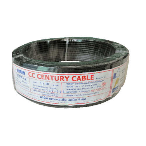 CENTURY สายไฟฟ้าอลูมิเนียม 50 เมตร THW-A 10 SQ.MM. 50M. สีดำ