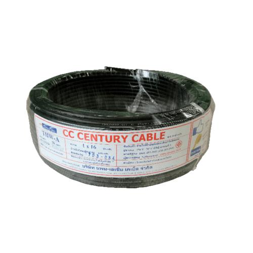 CENTURY สายไฟฟ้าอลูมิเนียม 50 เมตร THW-A 16 SQ.MM. สีดำ