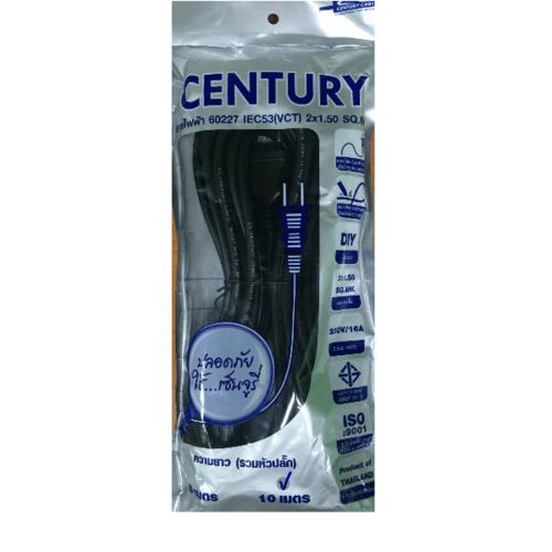 CENTURY ปลั๊ก-สายไฟ VCT 2x1.5 SQ.MM. 10M สีดำ
