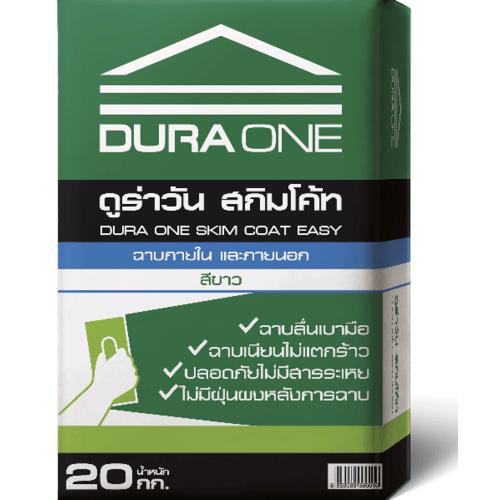 Dura one สกิมโค้ท ฉาบภายในและภายนอก  20 กก. สีขาว