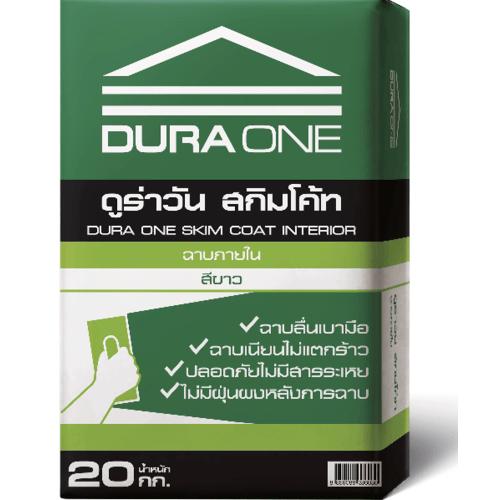 Dura one ฉาบภายใน  20 กก.  20 กก.  สีขาว