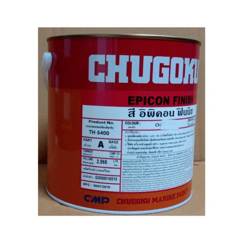 Chugoku อิพิคอน A ฟินิช#650 อิพิคอน A ฟินิช#650 สีดำ