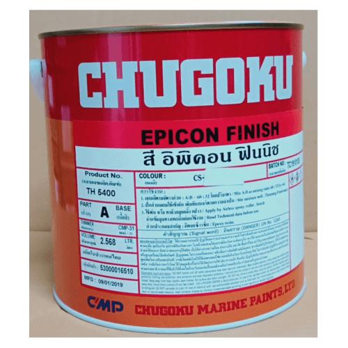 Chugoku อิพิคอน A ฟินิช#663 อิพิคอน A ฟินิช#663 สีเทา