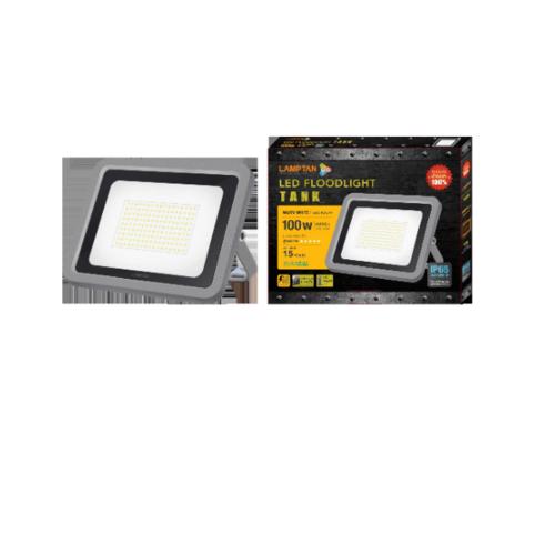 LAMPTAN โคมไฟฟลัดไลท์ LED 100W แสงวอร์มไวท์ FLOODLIGHT TANK  สีดำ
