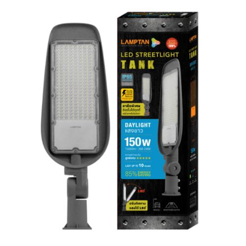 Lamptan โคมไฟถนน LED 150W แสงเดย์ไลท์ Street Light Tank