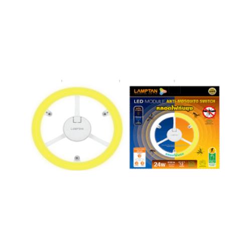 LAMPTAN โคมแอลอีดี โมดูล 24วัตต์ แสงเดย์ไลท์+ไล่แมลง LED Module  สีขาว