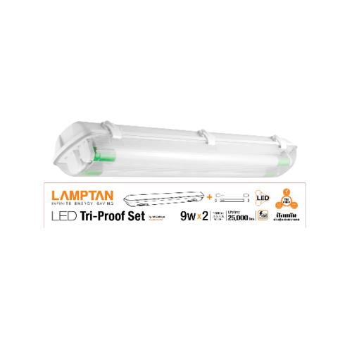 LAMPTAN โคมกันน้ำกันฝุ่น LED พร้อมหลอดLED T8 2X9W แสงเดย์ไลท์ รุ่นขั้วเขียว TRI PROOF สีขาว