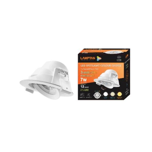 LAMPTAN โคมไฟสปอร์ตไลท์ฝังฝ้า LED 7W หน้ากลม ขอบขาว 3แสง เดย์ไลท์/วอร์มไวท์/คลูไวท์ รุ่นคัลเลอร์ช้อย SPOTLIGHT COLOR CHOISE สีขาว