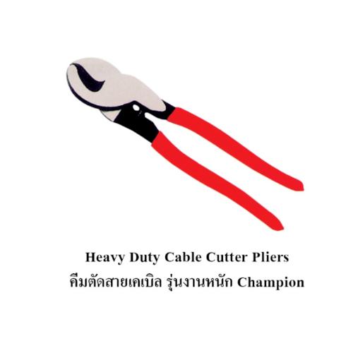 CHAMPION คีมตัดสายเคเบิ้ล  รุ่นงานหนัก 10 แดง-ดำ