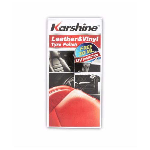 Karshine ผลิตภัณฑ์บำรุงรักษาเครื่องหนัง Karshine 125 มล. Leather & Viny Tyre Polish 125 ml. บรอน