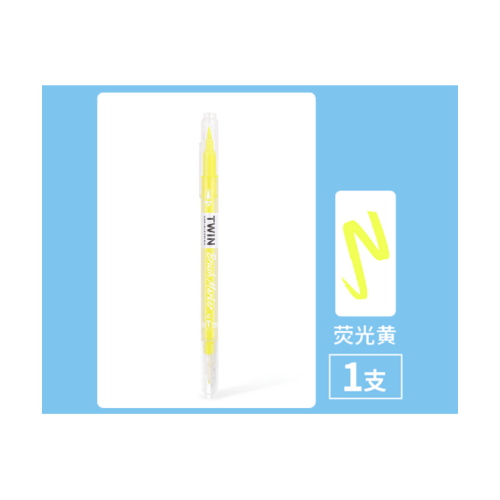 USUPSO ปากกาไฮไลท์สะท้อนแสง 2 หัว - สีเหลือง