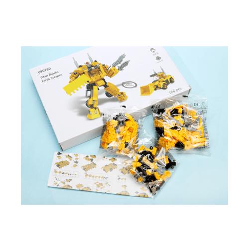 USUPSO  ตัวต่อหุ่นยนต์ 9029 (#BG9) สีเหลือง