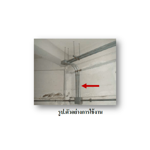 FOCUS ท่อร้อยสายหนา IMC  1.1/4 นิ้ว