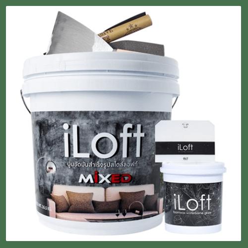 ILOFT มิกซ์ ชุดซีเมนต์ขัดมัน สูตรผสมเสร็จ ขนาด 15 kg  เบอร์ 3 สีดำ
