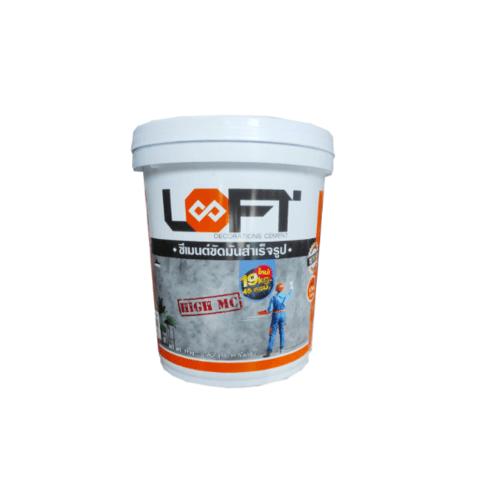 Loft8 ซีเมนต์ฉาบขัดมัน เบอร์ 102  ขนาด 19 KG  สีเทากลาง null