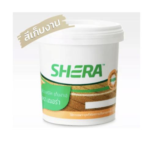 SHERA สีทาไม้  ขนาด0.5ลิตร สีบีช