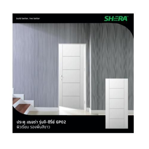SHERA ประตูเฌอร่ารองพื้น ขนาด 3.5x70x200ไม่เจาะรู GP02
