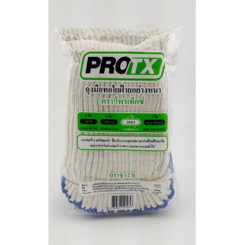 Protx ถุงมือทอใยฝ้าย 600 กรัม/โหล (1x12คู่) - สีขาว