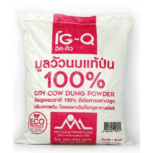 IG-Q มูลวัวนมแท้ป่น  ขนาด 4 กก.