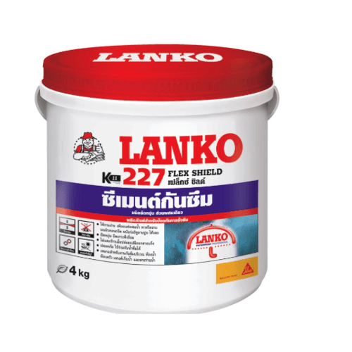 LANKO ซีเมนต์ทากันซึม ชนิดยืดหยุ่น (ส่วนผสมเดียว) LK- 227 ขนาด 4 กก. null