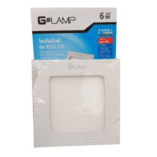G-LAMP ดาวน์ไลท์ LED (panel) เหลี่ยม 6w Daylight  - สีขาว