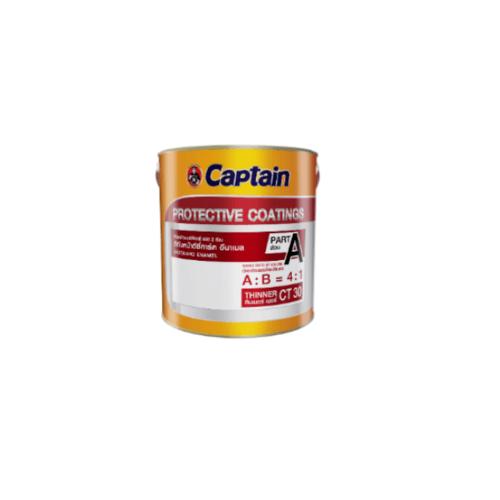 CAPTAIN สีเคลือบเงา อีซี่การ์ด #06016 ส่วนเอ 1 GL