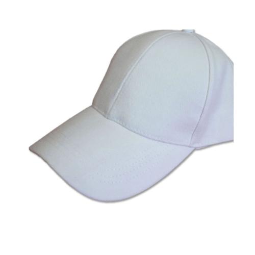 USUPSO หมวกแค๊ป Stree beat สีขาว